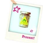 「エジプト塩」プレゼント!@ murmur×FRAMeWORK 16号発売イベント(2012.6/23(土)~6/27(水))