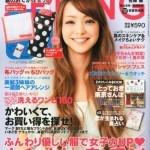 「ShinoとSetsukoのおしゃれパトロール」SPRiNG 2012年8月号