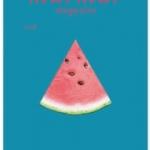 murmur magazine  №9
