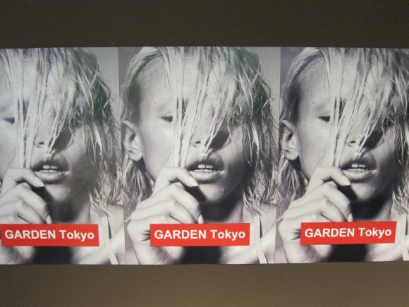 Garden Tokyo