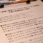 kurayami_00712_005
