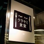 kurayami_00712_014