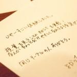 okubo_082